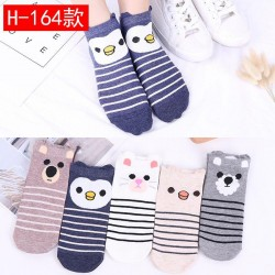 Animal Face Socks