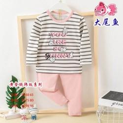 So Bunny Stripe Pyjamas