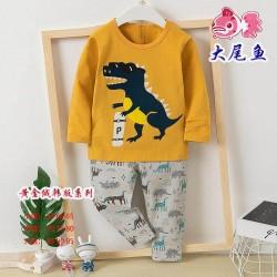 Mustard Dinosaurs Pyjamas