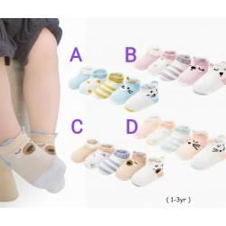 Cute Animals Socks