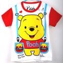Pooh White