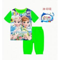 Ailubee Frozen Green