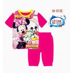 Ailubee Minnie