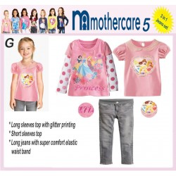 Mothercare Princess 3in1 Set