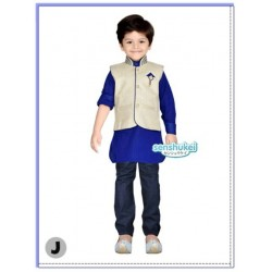 Senshukei 3in1 Beige Vest Blue Top Set Jeans